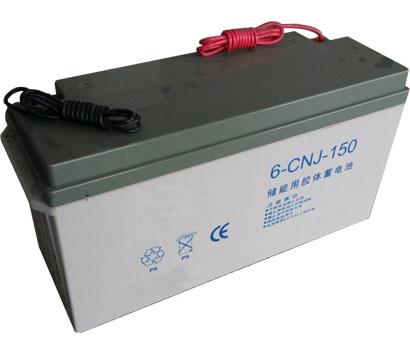 Storage-Battery